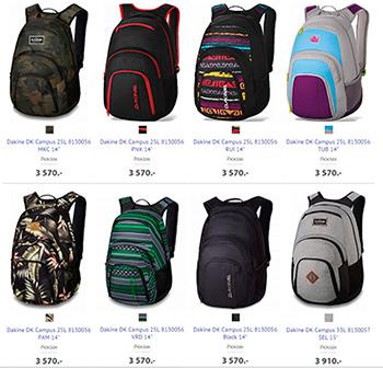 Daking рюкзаки купить рюкзак екатеринбург