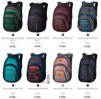Рюкзаки фирма кампус рюкзак для sony nex fs100