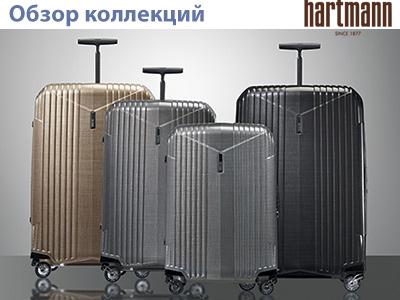 Чемоданы обзор купить чемоданы сумки на колесах опт