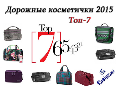 Титул123