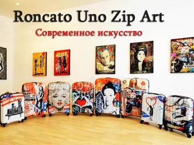 2f7ceb5bc794 Красивые чемоданы: ограниченный тираж! - Robinzon.ru - Блог