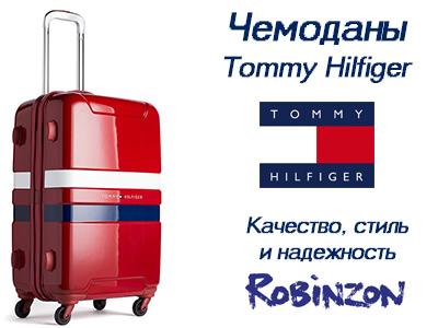 Лучшие чемоданы на колесах рюкзаки на каждый день житомир