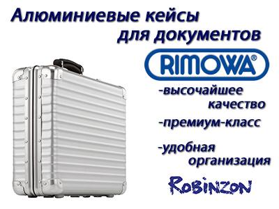 Кейсы, сумки и ящики для инструментов, кассетницы для деталей