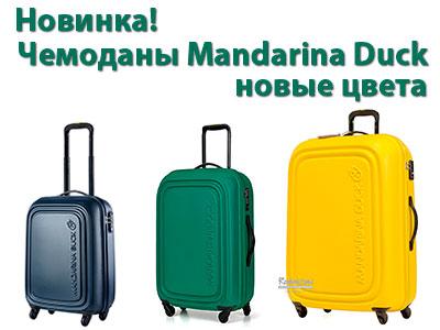 Как появились чемоданы дорожные сумки адидас