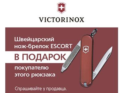 Акция в магазине Robinzon.ru — Не пропусти!