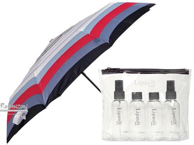 Летнее предложение: зонты и косметички!