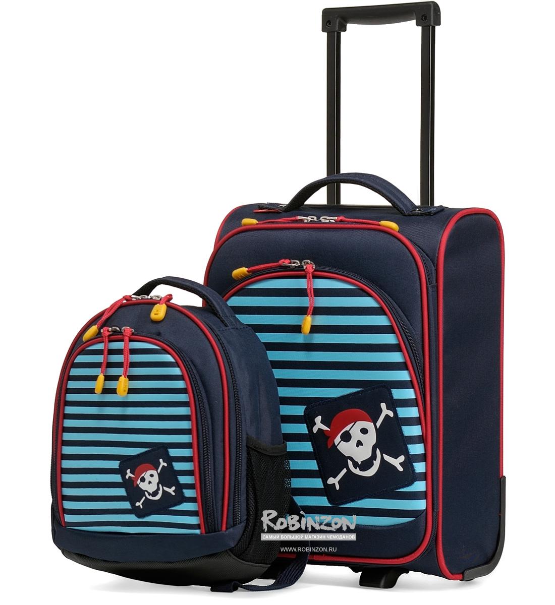 Детские чемоданы к отпуску! Яркие чемоданы для маленьких путешественников.  - Robinzon.ru - Блог 269b9ecbfd0