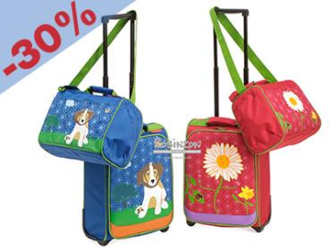 Детские чемоданы со скидками