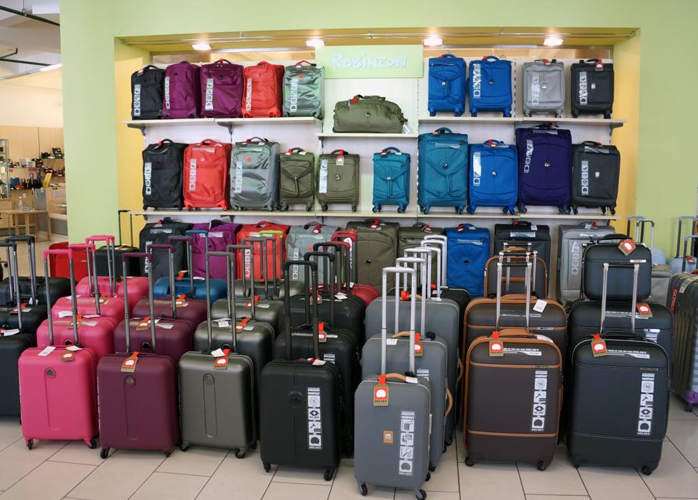 Робинзон чемоданы волгоградский проспект хорошие чемоданы на колесиках