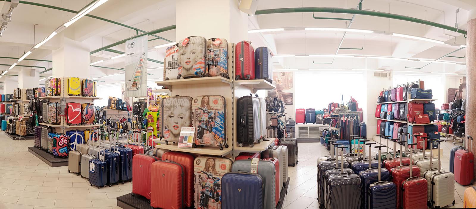 Робинзон магазин чемоданы сумки сумки дорожные адрес петербург