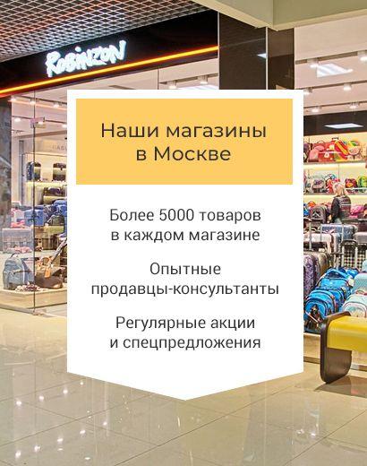 Магазин Сенсей Спб Адреса