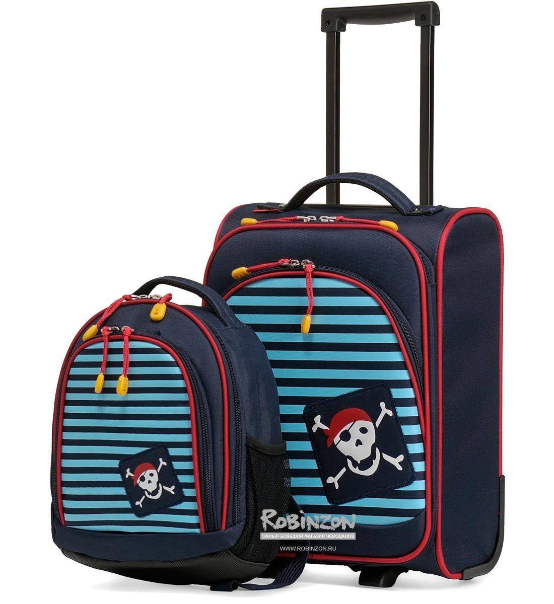 Детские чемоданы в дмитрове рюкзаки школьные облегченные