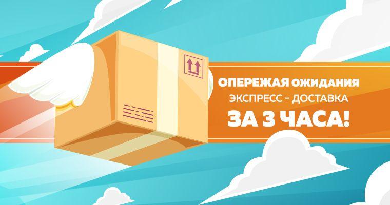 a983f7374c28 Интернет-магазин: чемоданы, рюкзаки, сумки Samsonite, Rimowa, Tumi ...