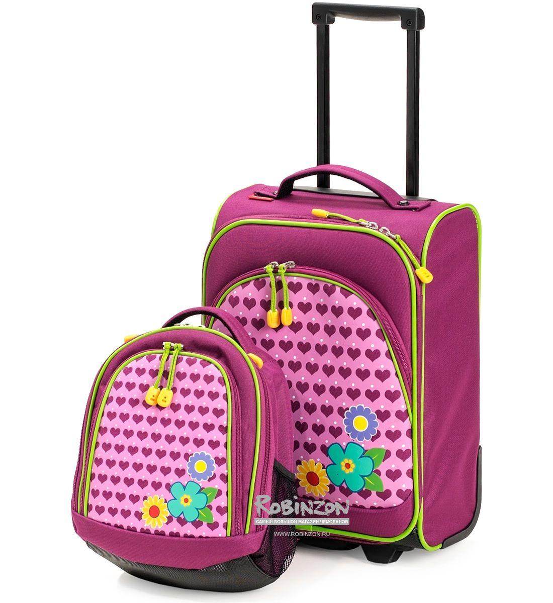 Детский багаж рюкзак спб песня накину рюкзак на плечо слушать