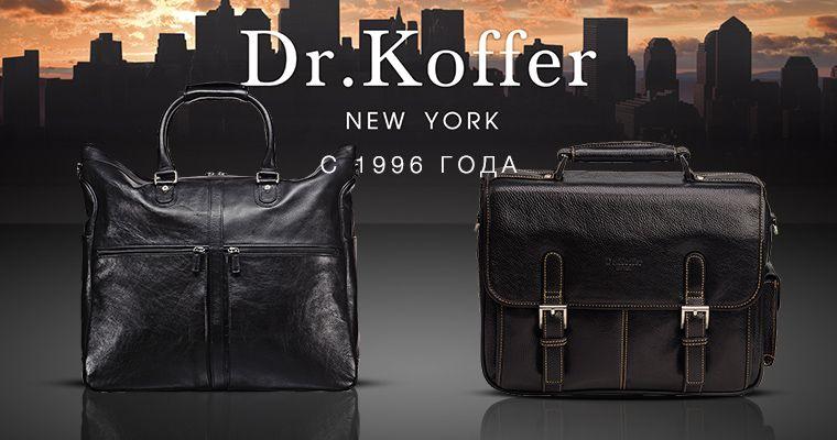 da372a740f87 Интернет-магазин  чемоданы, рюкзаки, сумки Samsonite, Rimowa, Tumi ...