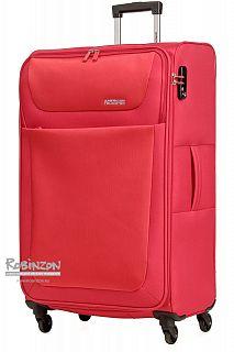 Магазины сумки, чемоданы в тц рио сумки-тележки хозяйственные на колесах оптом