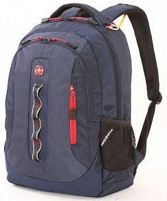 Школьный рюкзак для подростков 8-11 класс экипировка нато рюкзак