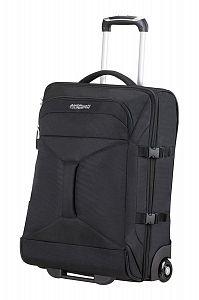 Сумки на колесиках дорожные цена уфа дорожные чемоданы фирмы ronkato